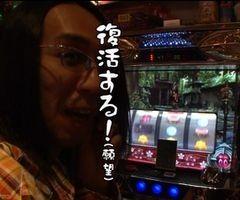 #43 ういちとヒカルのちょっとおもスロいTV新鬼武者/ニューパルサー3/動画