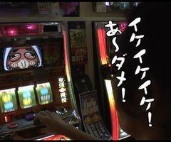 #51 ういちとヒカルのちょっとおもスロいTV爺サマー/ドラキュラII/動画
