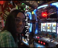 #53 ういちとヒカルのちょっとおもスロいTV蒼天/ハナハナ/南国sp/動画