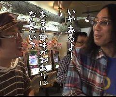 #56 ういちとヒカルのちょっとおもスロいTV金太郎/アラジンA/獣王/動画
