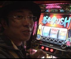 #71 ういちとヒカルのちょっとおもスロいTV忍魂/新鬼武者/動画