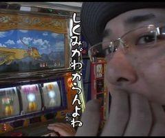 #75 ういちとヒカルのちょっとおもスロいTVパチスロ猪木/新鬼武者/動画
