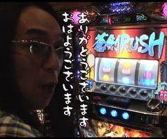 #77 ういちとヒカルのちょっとおもスロいTV新鬼武者/忍魂/動画
