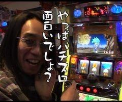 #83 ういちとヒカルのちょっとおもスロいTV秘宝伝 封じられた女神/忍魂/動画