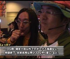 #116 ういちとヒカルのちょっとおもスロいTV押忍!番長2/動画