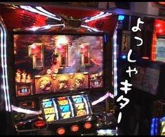 #118 ういちとヒカルのちょっとおもスロいTV政宗/秘宝伝/ミリオンゴッド/動画