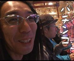#122 ういちとヒカルのちょっとおもスロいTV必殺仕事人IV/動画