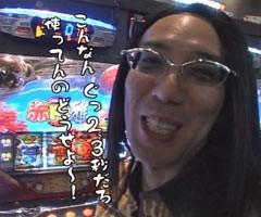 #126 ういちとヒカルのちょっとおもスロいTV赤ドン 雅/北斗の拳/動画