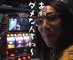 #127 ういちとヒカルのちょっとおもスロいTV赤ドン 雅/ミリオンゴッド /動画