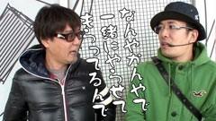 #107ういちとヒカルのおもスロいテレビ/ンゴロポポス〜ピンチ!捕われの爺〜/動画