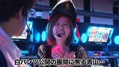 #16船長タック2nd/ハーデス/動画