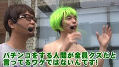 #122 ヒロシ・ヤングアワー/スーパー海物語IN沖縄3 桜マックス/動画