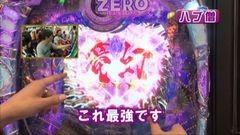 #172 ヒロシ・ヤングアワー/CR絶狼/動画