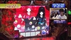 #192 ヒロシ・ヤングアワー/パチスロ地獄少女/動画