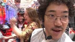 #1 船長タック4th/緑ドン 花火DEボ〜ンジョルノ/強敵/動画