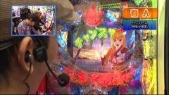 #207 ヒロシ・ヤングアワー/CRスーパー海物語 IN JAPAN/動画