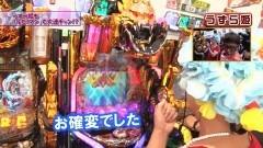 #286 ヒロシ・ヤングアワー/牙狼GOLDSTORM翔/動画