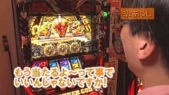 #320 ヒロシ・ヤングアワー/北斗7/番長3/まどマギ/ハーデス/動画