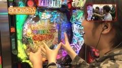 #325 ヒロシ・ヤングアワー/CR FAIRY TAIL FPM/動画