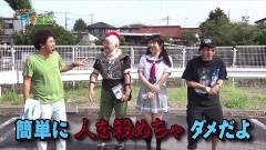 #31 貧乏家族/凱旋/ハーデス/沖ドキ/沖縄3 桜/動画