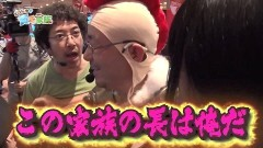 #32 貧乏家族/ドリームハナハナ/ハーデス/沖縄3桜/犬夜叉/動画