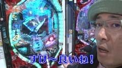 #69 遊びに行こう/猛獣王 咆哮/やじきた/ドンちゃん2/ファフナー2/動画