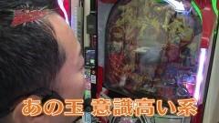 #75 遊びに行こう/天下一閃1200/犬夜叉EX/スーパードラゴン/動画