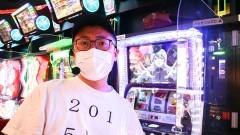 #260 パチスロ〜ライフ・東京都渋谷区笹塚★後編/動画