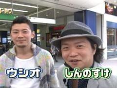#61 パチスロ〜ライフ高円寺★前編/動画