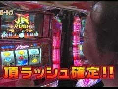 #63 パチスロ〜ライフ飯田橋★前編/動画