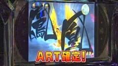 #91 パチスロ〜ライフ三鷹★前編/動画