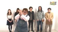 沖と魚拓の麻雀ロワイヤル RETURNS 第209話/動画