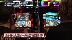 #930 射駒タケシの攻略スロットVII/番長3/エウレカ3/サンダーVリボルト/動画
