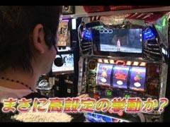 #489射駒タケシの攻略スロット�Z�パチスロ北斗の拳/動画