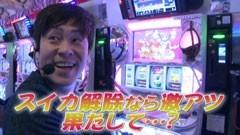#598 射駒タケシの攻略スロット�Z/魔法少女まどか☆マギカ/動画