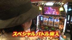 #735 射駒タケシの攻略スロットVII/北斗転生/動画