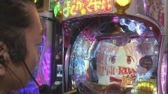 #221 守山塾/大崎一万発編/動画