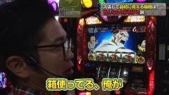 #3 閉店GO3/バジ絆/マイジャグラーIII/動画