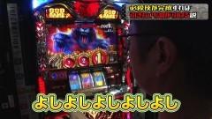 #7 閉店GO3/アナザーゴッドハーデス‐奪われたZEUSver.‐/動画
