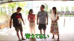 #49 のるそる/ダイナマイトキング沖縄/ディスクアップ/動画