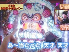 #9 ヒロシ・ヤングアワー貴方野チェロス/動画