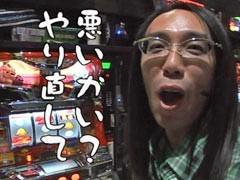 #9 ういちとヒカルのおもスロいテレビねぇ ねぇ 島娘/動画