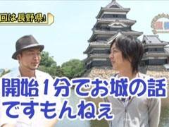 #160 嵐・梅屋のスロッターズ☆ジャーニー長野県★前編/動画