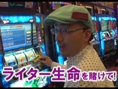 #14 ヒロシ・ヤングアワーモンキーターン/マクロス/ジャグラーEX/ミリオンゴッド/動画