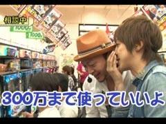 #162 嵐・梅屋のスロッターズ☆ジャーニー三重県★前編/動画