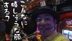 #124 おもスロ/スペシャルハナハナII-30 /動画