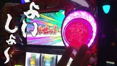 #134 おもスロ/みどりのマキバオー/蒼天の拳2/やじきた道中記乙/動画