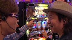 #138 ヒロシ・ヤングアワー/押忍!サラリーマン番長/動画