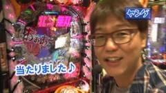 #214 ヒロシ・ヤングアワー/真・北斗無双/バジ絆/動画