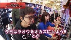 #216 ヒロシ・ヤングアワー/ぱちんこCR真・北斗無双/動画